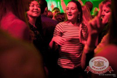 Октоберфест: Фестивальный уикенд. Выиграй тонну пива! 2 октября 2015 - Ресторан «Максимилианс» Челябинск - 29