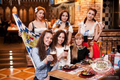 Октоберфест: Фестивальный уикенд. Выиграй тонну пива! 25 сентября 2015 - Ресторан «Максимилианс» Челябинск - 05