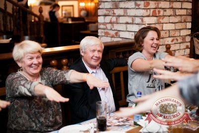 Октоберфест: Фестивальный уикенд. Выиграй тонну пива! 25 сентября 2015 - Ресторан «Максимилианс» Челябинск - 07