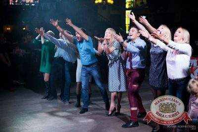 Октоберфест: Фестивальный уикенд. Выиграй тонну пива! 25 сентября 2015 - Ресторан «Максимилианс» Челябинск - 11