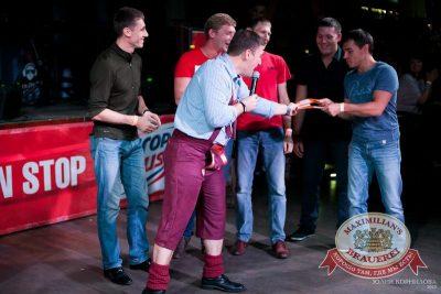 Октоберфест: Фестивальный уикенд. Выиграй тонну пива! 25 сентября 2015 - Ресторан «Максимилианс» Челябинск - 14
