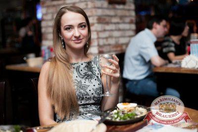 Октоберфест: Фестивальный уикенд. Выиграй тонну пива! 25 сентября 2015 - Ресторан «Максимилианс» Челябинск - 25