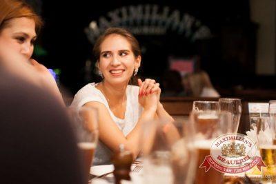 Октоберфест: Фестивальный уикенд. Выиграй тонну пива! 25 сентября 2015 - Ресторан «Максимилианс» Челябинск - 26