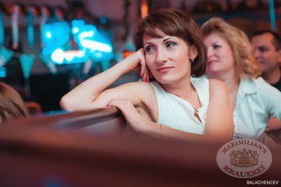 Октобер Рок-фест. Выбор «Пивного Короля и Королевы»! 28 сентября 2013 - Ресторан «Максимилианс» Челябинск - 29