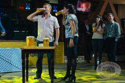Октобер Рок-фест, 21 сентября 2013 - Ресторан «Максимилианс» Челябинск - 15