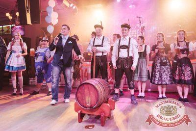 «Октоберфест-2017»: открытие. Выбор пивной столицы, 15 сентября 2017 - Ресторан «Максимилианс» Челябинск - 10