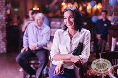 «Октоберфест-2017»: открытие. Выбор пивной столицы, 15 сентября 2017 - Ресторан «Максимилианс» Челябинск - 19