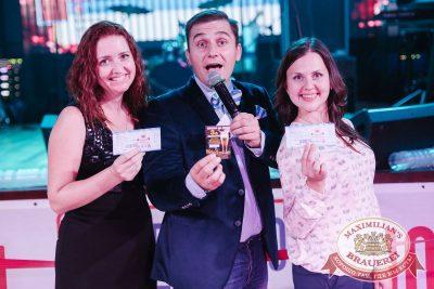«Октоберфест-2017»: открытие. Выбор пивной столицы, 15 сентября 2017 - Ресторан «Максимилианс» Челябинск - 30