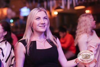«Октоберфест-2017»: открытие. Выбор пивной столицы, 15 сентября 2017 - Ресторан «Максимилианс» Челябинск - 34