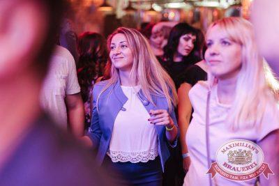«Октоберфест-2017»: открытие. Выбор пивной столицы, 15 сентября 2017 - Ресторан «Максимилианс» Челябинск - 36