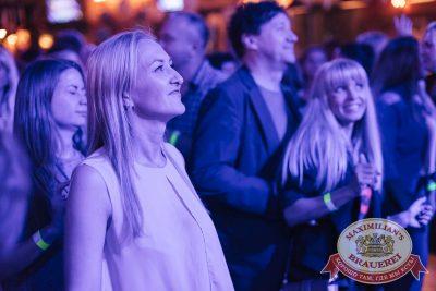 «Октоберфест-2017»: открытие. Выбор пивной столицы, 15 сентября 2017 - Ресторан «Максимилианс» Челябинск - 37