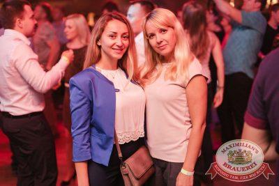 «Октоберфест-2017»: открытие. Выбор пивной столицы, 15 сентября 2017 - Ресторан «Максимилианс» Челябинск - 41