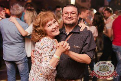 «Октоберфест-2017»: открытие. Выбор пивной столицы, 15 сентября 2017 - Ресторан «Максимилианс» Челябинск - 44