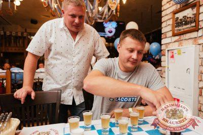 «Октоберфест-2017»: открытие. Выбор пивной столицы, 15 сентября 2017 - Ресторан «Максимилианс» Челябинск - 5