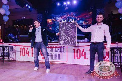 «Октоберфест-2017»: открытие. Выбор пивной столицы, 15 сентября 2017 - Ресторан «Максимилианс» Челябинск - 6