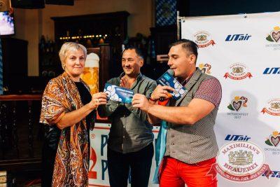 «Октоберфест-2017»: турнир по дартсу, 20 сентября 2017 - Ресторан «Максимилианс» Челябинск - 10