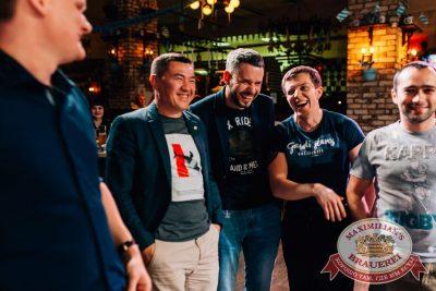 «Октоберфест-2017»: турнир по дартсу, 20 сентября 2017 - Ресторан «Максимилианс» Челябинск - 13