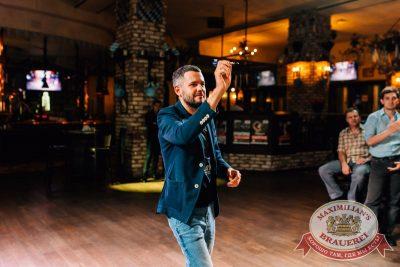 «Октоберфест-2017»: турнир по дартсу, 20 сентября 2017 - Ресторан «Максимилианс» Челябинск - 15