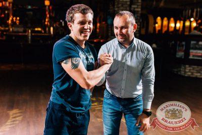 «Октоберфест-2017»: турнир по дартсу, 20 сентября 2017 - Ресторан «Максимилианс» Челябинск - 16