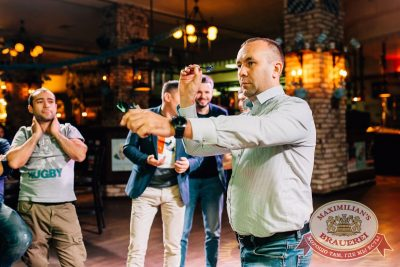 «Октоберфест-2017»: турнир по дартсу, 20 сентября 2017 - Ресторан «Максимилианс» Челябинск - 17
