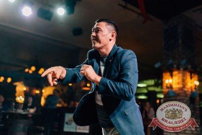 «Октоберфест-2017»: турнир по дартсу, 20 сентября 2017 - Ресторан «Максимилианс» Челябинск - 2
