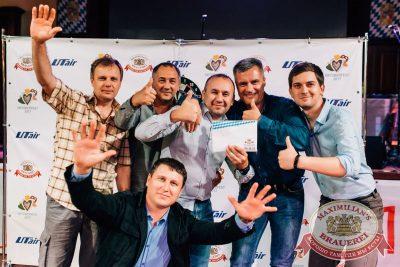 «Октоберфест-2017»: турнир по дартсу, 20 сентября 2017 - Ресторан «Максимилианс» Челябинск - 20