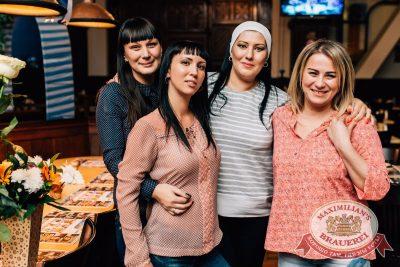 «Октоберфест-2017»: турнир по дартсу, 20 сентября 2017 - Ресторан «Максимилианс» Челябинск - 22