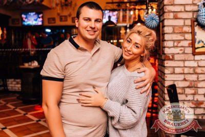 «Октоберфест-2017»: турнир по дартсу, 20 сентября 2017 - Ресторан «Максимилианс» Челябинск - 23
