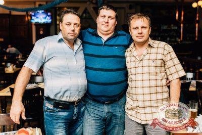 «Октоберфест-2017»: турнир по дартсу, 20 сентября 2017 - Ресторан «Максимилианс» Челябинск - 28