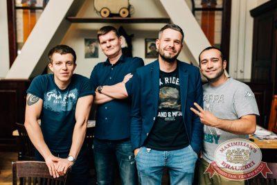 «Октоберфест-2017»: турнир по дартсу, 20 сентября 2017 - Ресторан «Максимилианс» Челябинск - 29