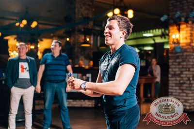 «Октоберфест-2017»: турнир по дартсу, 20 сентября 2017 - Ресторан «Максимилианс» Челябинск - 3