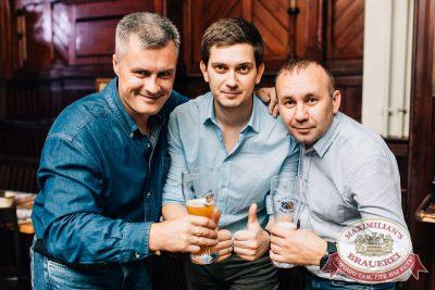 «Октоберфест-2017»: турнир по дартсу, 20 сентября 2017 - Ресторан «Максимилианс» Челябинск - 31