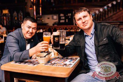 «Октоберфест-2017»: турнир по дартсу, 20 сентября 2017 - Ресторан «Максимилианс» Челябинск - 32