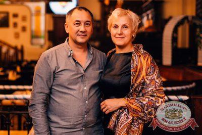 «Октоберфест-2017»: турнир по дартсу, 20 сентября 2017 - Ресторан «Максимилианс» Челябинск - 33