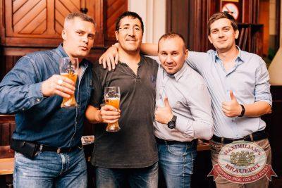 «Октоберфест-2017»: турнир по дартсу, 20 сентября 2017 - Ресторан «Максимилианс» Челябинск - 35