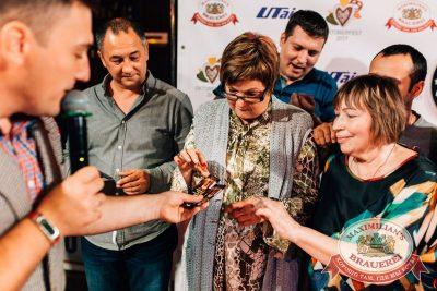 «Октоберфест-2017»: турнир по дартсу, 20 сентября 2017 - Ресторан «Максимилианс» Челябинск - 4