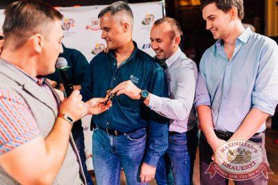 «Октоберфест-2017»: турнир по дартсу, 20 сентября 2017 - Ресторан «Максимилианс» Челябинск - 5