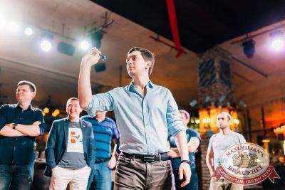 «Октоберфест-2017»: турнир по дартсу, 20 сентября 2017 - Ресторан «Максимилианс» Челябинск - 6