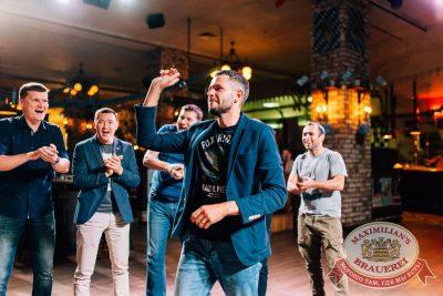 «Октоберфест-2017»: турнир по дартсу, 20 сентября 2017 - Ресторан «Максимилианс» Челябинск - 7