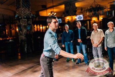 «Октоберфест-2017»: турнир по дартсу, 20 сентября 2017 - Ресторан «Максимилианс» Челябинск - 8