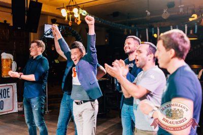 «Октоберфест-2017»: турнир по дартсу, 20 сентября 2017 - Ресторан «Максимилианс» Челябинск - 9