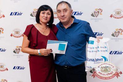 «Октоберфест-2017»: выбор Короля и Королевы (второй тур), 23 сентября 2017 - Ресторан «Максимилианс» Челябинск - 1