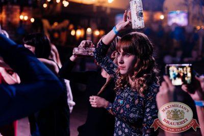 «Октоберфест-2017»: выбор Короля и Королевы (второй тур), 23 сентября 2017 - Ресторан «Максимилианс» Челябинск - 15