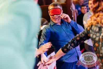 «Октоберфест-2017»: выбор Короля и Королевы (второй тур), 23 сентября 2017 - Ресторан «Максимилианс» Челябинск - 22