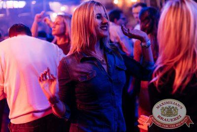 «Октоберфест-2017»: выбор Короля и Королевы (второй тур), 23 сентября 2017 - Ресторан «Максимилианс» Челябинск - 26