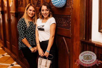 «Октоберфест-2017»: выбор Короля и Королевы (второй тур), 23 сентября 2017 - Ресторан «Максимилианс» Челябинск - 29