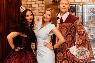 «Октоберфест-2017»: выбор Короля и Королевы (второй тур), 23 сентября 2017 - Ресторан «Максимилианс» Челябинск - 3