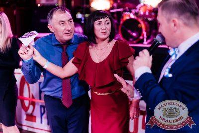 «Октоберфест-2017»: выбор Короля и Королевы (второй тур), 23 сентября 2017 - Ресторан «Максимилианс» Челябинск - 8