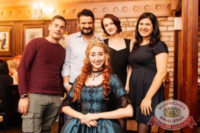 «Октоберфест-2017»: выбор Короля и Королевы. Закрытие фестиваля, 30 сентября 2017 - Ресторан «Максимилианс» Челябинск - 1
