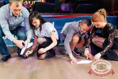 «Октоберфест-2017»: выбор Короля и Королевы. Закрытие фестиваля, 30 сентября 2017 - Ресторан «Максимилианс» Челябинск - 10